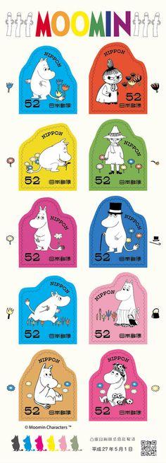グリーティング切手「ムーミン」52円 Japanese Stamp, Tove Jansson, Little My, Mail Art, Cute Illustration, Postage Stamps, Finland, Character Design, Kids Rugs