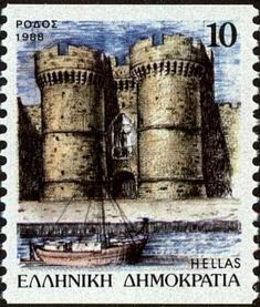 Details of Greece stamp of Capitals of Prefectures issue, multicolored, Capitals of Prefectures design type, Rhodos capital of the South Aegean Region design, unwmk (id Greek Castle, Postage Stamp Art, Harbor View, Acropolis, Town Hall, Stamp Collecting, The Unit, Statue, Regional