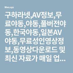 Value Designer~ Crenche, We create & change! Common Sence, Youtube, Synyster Gates, Website, School, Korea, Food, Yum Yum, Restaurants