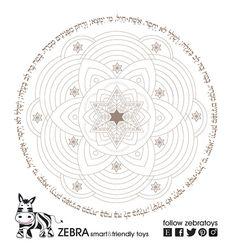 Woman of Valor-Strength Mandala-Coloring page-Kids Printable-Eshet Chayil-mandala for Girls-INSTANT DOWNLOAD-Kids DIY-Jewish Crafts-Faith Art by zebratoys