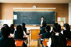 Saiba tudo o que precisa saber sobre as escolas do Japão e entenda como funciona o sistema educacional japonês. Descubra o segredo da educação nipônica.