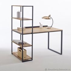 Hiba Steel/Solid Oak Desk with Shelving Unit LA REDOUTE INTERIEURS Industrial style furniture in solid joined oak and metal, providing 2 pieces of furniture in one. The Hiba desk-shelving unit combines contemporary. Iron Furniture, Steel Furniture, Retro Furniture, Home Furniture, Furniture Design, Furniture Stores, Bedroom Furniture, Furniture Chairs, Upcycled Furniture