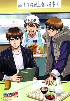 I love this group of three so much with Chris, Miyuki, and Sawamura. They look nice together <3