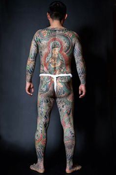 """Traditional Tattoo in Japan: Horikazu"""