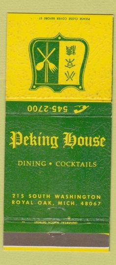 Matchbook Cover - Peking House Royal Oak MI Chinese 30 Strike