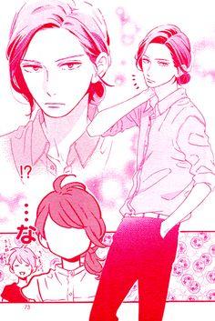 Tsubaki Chou Lonely Planet / Kibikino Akatsuki in style