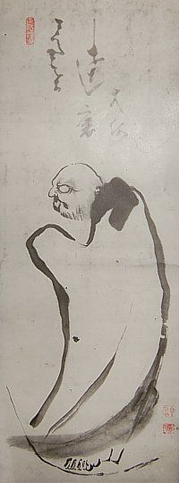 Great Teacher Bodhidharma Riding a Reed. Royō Daruma Daishi Nari  蘆葉達磨大師也 by Hakuin Ekaku  白隠慧鶴 (1685-1768). Hakuin was  one of Japan's most influential Zen  monks, teachers, and artists. He  turned seriously to painting and  calligraphy around the age of 60.  Photo from the Welfare Calendar  [Heart of Zen] 福祉カレンダー「禅の心], published annually by the Nyosui Association 如水会, Shizuka, Japan