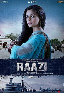Alia Bhatt, Vicky Kaushal's Raazi First Look Photos - HD Photos Download Free Movies Online, Free Movie Downloads, Hindi Movies Online Free, Movie Ringtones, Watch Bollywood Movies Online, Movies Bollywood, Bollywood Actress, Bollywood Style, Bollywood News