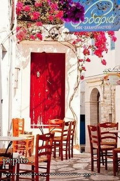 GREECE..Traditional cafe place.(kafenio).
