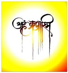 98 Best Marathi Calligraphy Images Marathi Calligraphy Marathi