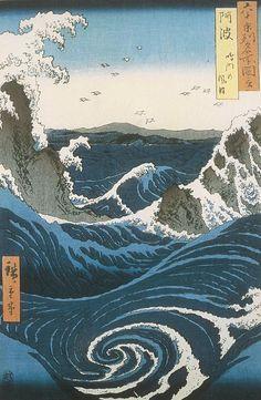 UKIYO - E....1855....AWA PROVINCE.....BY UTAGAWA HIROSHIGE.....PARTAGE OF JUST LOVE JAPAN.....ON FACEBOOK.............