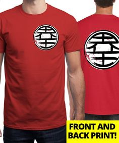 """Kaio Kanji"" is today's £9/€11/$12 tee for 24 hours only on www.Qwertee.com Pin this for a chance to win a FREE TEE this weekend. Follow us on pinterest.com/qwertee for a second! Thanks:)"