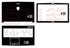 Special Laptop Black Carbon Skin Cover Guard for MSI GE62 GL62 GP62 15.6-inch