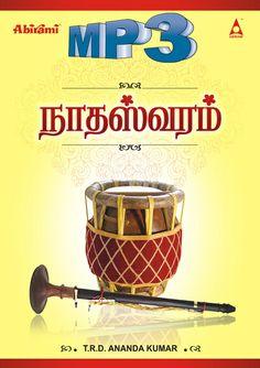 Audio Songs Free Download, Mp3 Music Downloads, Best Songs, Love Songs, Saraswathi Pooja, Tamil Video Songs, Telugu Inspirational Quotes, Youtube Songs, Hindu Rituals