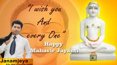 Janam jeya #janamjeya #M.D of Beat Innovation center #Creative Writer#happymahavirjayanti #indianfestival