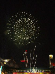 40 Amazing Fireworks Animated Gif Pics Share At Best Animations