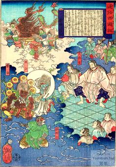 """A print from Tsukioka Yoshitoshi's illustrations of """"Journey to the West."""""""