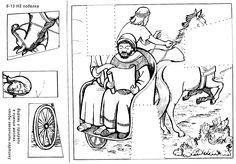 Мозаика Филипп и евнух