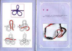 Hiina ehteraamat3 - ***VIVIANA/TEL*** - Álbumes web de Picasa