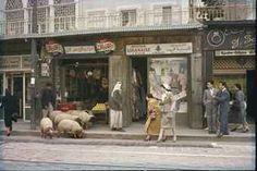 Beirut, Lebanon, 1957