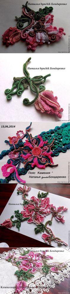 Ирландское кружево - великолепные цветы от Наташи Бондаренко