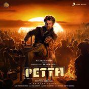 Petta Original Motion Picture Soundtrack Soundtrack Songs Anirudh Ravichander Mp3 Song