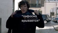 Doctor Strange Benedict Cumberbatch, Funny Video Memes, Purple Aesthetic, Johnlock, Meme Faces, Marvel Memes, Life Memes, Reaction Pictures, Sherlock Holmes