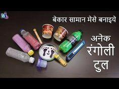 6+ DIY Diwali Rangoli Making Tool   Diwali Special Rangoli Tools  mima easy art design - YouTube