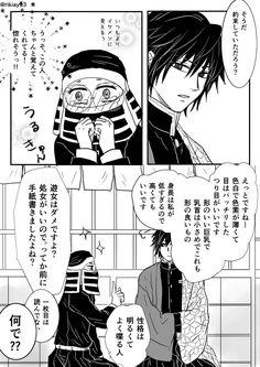 K (@rikiaya3) さんの漫画 | 74作目 | ツイコミ(仮) Manga, Anime, Fictional Characters, Sleeve, Manga Comics, Anime Shows