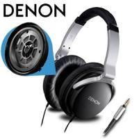 Denon AHD1100 'Acoustic Luxe' Over-je-oor hoofdtelefoon