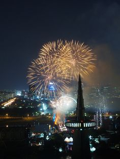 Fireworks over Expo Park in Daejeon, South Korea Daejeon, Korean Wave, Culture Travel, South Korea, Geography, Fireworks, Seoul, Asia, Waves