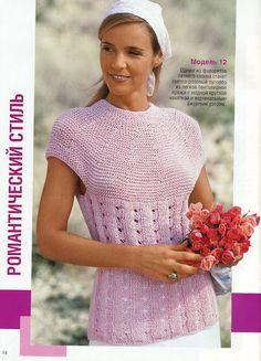 Selecția tricotate de veshchichek lumină 1 - rețea tricot - CREATIVE MAINI - Publisher - vergele