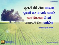"424 Likes, 1 Comments - AWGP Shantikunj Haridwar (@shantikunjharidwar) on Instagram: ""#awgphoto #awgp #cute #narendramodi #me #follow #followme #happy #thoughts #amitabhbachchan #india…"""