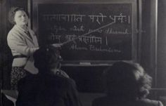 1943 ::  Sanskrit Being Taught at Point Loma, California   (Photo- Archives of Dr. Judith.M.Tyberg )
