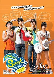 "just watched thai movie ""suck seed"" amusing crazy punk musical film Comedy Movies, Drama Movies, Series Movies, Film Movie, Hd Movies, Movies Online, Movies And Tv Shows, Musical Film, Tv Series"
