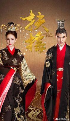 Dramas, Taiwan Drama, Chinese Traditional Costume, Chinese Movies, Woman Movie, Oriental Fashion, Hanfu, Best Couple, Diy Clothes