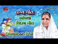 Diwaliben Bhil Lagan Geet Vanrate Te Van Ma Marriage Song Wedding - YouTube