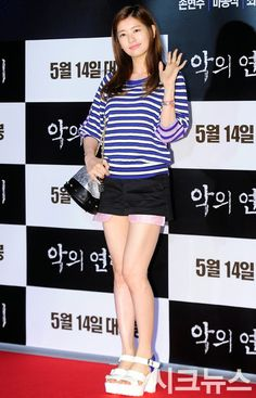 Jung So Min (actress) Most photos of her have really low angles