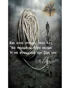 Angel, Letters, Greek, Movie Posters, Facebook, Quotes, Quotations, Film Poster, Letter