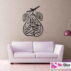 stickers calligraphie arabe : Sticker calligraphie arabe Chahada ...