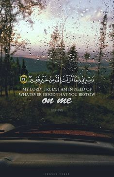 25 Beautiful Islamic Quotes About Life with Images – EntertainmentMesh Hadith Quotes, Quran Quotes Love, Quran Quotes Inspirational, Muslim Quotes, Prophet Quotes, Allah Quotes, Best Islamic Quotes, Beautiful Islamic Quotes, Islamic Qoutes