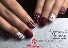 new ideas for manicure designs logo Maroon Nails, Burgundy Nails, Stylish Nails, Trendy Nails, Cute Acrylic Nails, Cute Nails, Line Nail Art, Nagellack Design, Lines On Nails