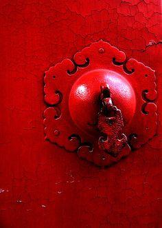 Red door pull