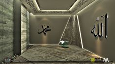 Design Inspirations for a Prayer Room at Home - CasaNesia Islamic Decor, Islamic Wall Art, Ablution Islam, Motifs Islamiques, Prayer Corner, Mosque Architecture, Islamic Prayer, Prayer Room, Ceiling Design