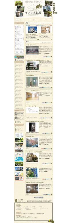 ゆる~い不動産 http://www.bruno.jp/yurui/