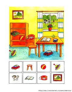 Find the picture - Encuentra la imágen Oral Motor Activities, Educational Activities, Learning Activities, Activities For Kids, Speech Language Therapy, Speech And Language, Speech Therapy, Kids Education, Special Education