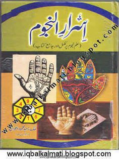 Pdf hindi book palmistry in