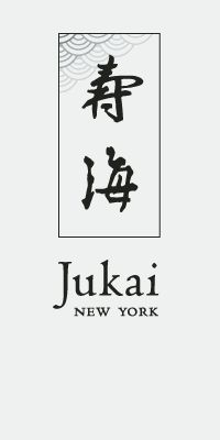 Jukai - Heard from a reputable chef that they have the best shabu shabu. Really need to check this out! (between 3rd Ave & 2nd Ave)  Manhattan, NY 10022.  (212) 588-9788  http://jukainyc.com/ (Japanese/Midtown East)