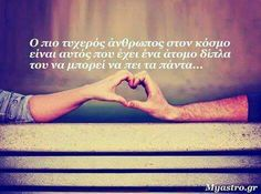 Ισως η μεγαλυτερη αληθεια!!! Favorite Quotes, Best Quotes, My Life Quotes, Greek Words, This Is Love, Greek Quotes, Stargazing, Quotations, Real Life