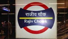 Man shoots self at Rajiv Chowk Metro station